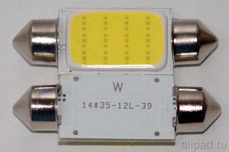 Лампы C5W