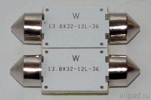 Сзади C5W 36 мм