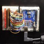 Светодиоды и Arduino UNO