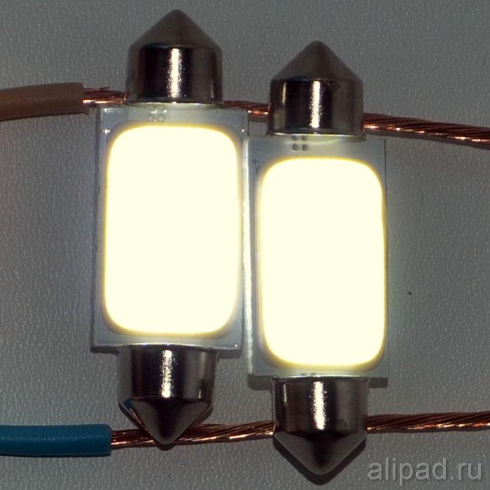 Лампы C5W светятся